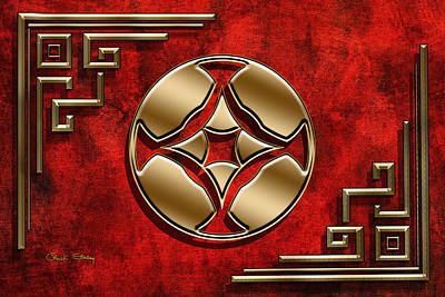 Digital Art - Crimson And Gold 3 by Chuck Staley
