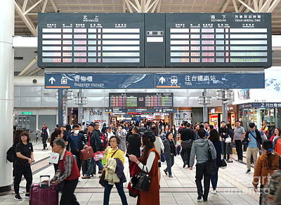 Photograph - Crowded High Speed Railway Station In Taiwan by Yali Shi