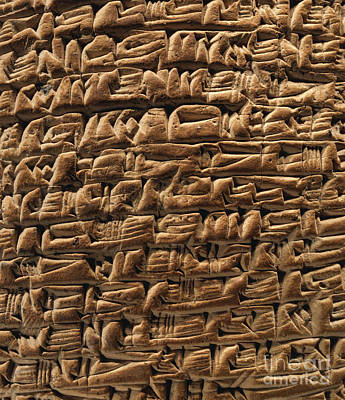Relief - Cuneiform Tablet Private Letter, Middle Bronze Age Old Assyrian Trading Colony by Assyrian School