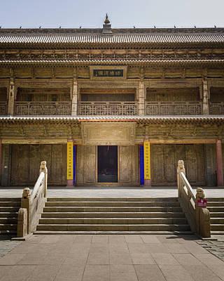 Photograph - Dafo Great Buddha Temple Entrance Zhangye Gansu China by Adam Rainoff