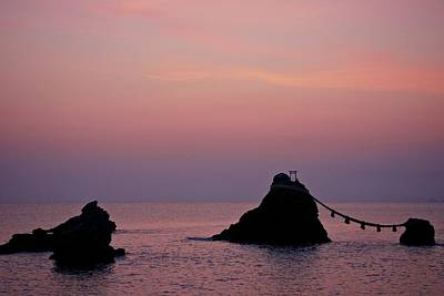 Scenery Photograph - Dawn At Sacred Meota Iwa Wedded Rocks by Jake Jung