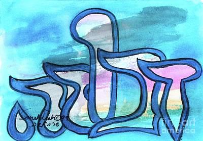 Painting - Deborah Nf2-64 by Hebrewletters Sl