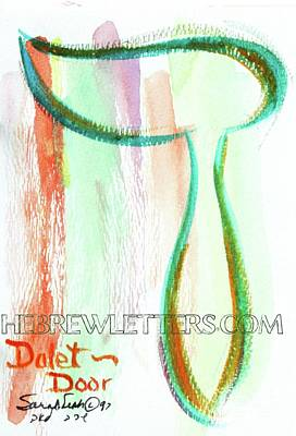 Painting - Delightful Dalet D2 by Hebrewletters Sl