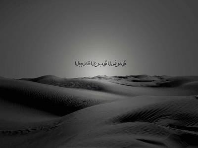 Kim Fearheiley Photography - Desert by Jaime Enriquez