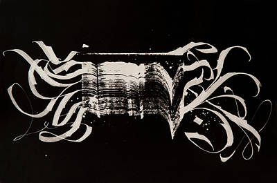 Drawing - Disruption. Calligraphic Abstract by Dmitry Mandzyuk