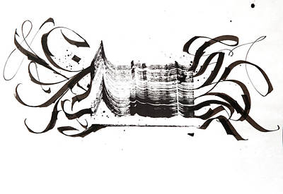 Drawing - Disruption. White. Calligraphic Abstract by Dmitry Mandzyuk
