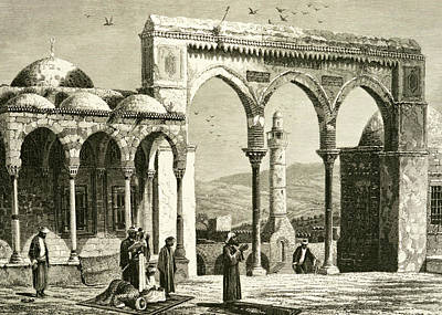Photograph - Dome Of The Rock 1881 by Munir Alawi