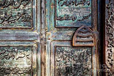 Photograph - Doors Of India - Green Temple Door by Miles Whittingham