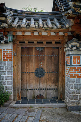 Photograph - Doorway In Bukchon by Rick Berk