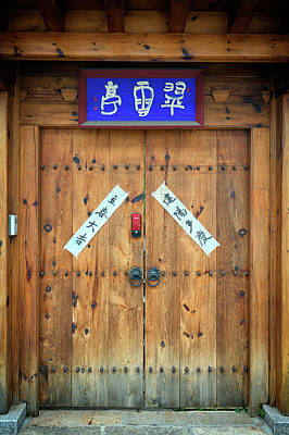 Photograph - Doorway To Korea by Rick Berk