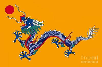 Digital Art - Dragon Of A Chinese Dynasty by Ian Gledhill
