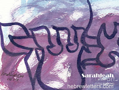 Painting - El Shaddai 1 by Hebrewletters Sl