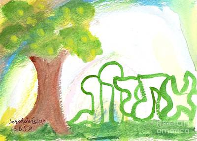 Painting - Etrog Sukkot by Hebrewletters Sl