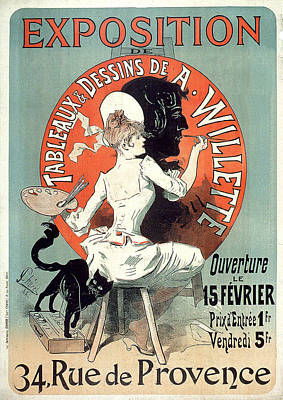 Painting - Exposition 34 Rue De Provence by Vintage French Advertising