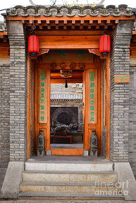 Photograph - Fangija Hutong 2 by Steven Liveoak