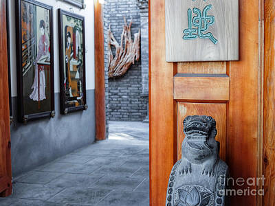 Photograph - Fangija Hutong by Iryna Liveoak
