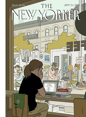 Film Drawing - Fourth Wall by Adrian Tomine
