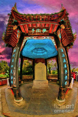 Photograph - Gazebo With Plaque Dujiangyan Irrigation System by Blake Richards