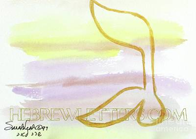 Painting - Gimel In Gold G4 by Hebrewletters Sl