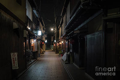 Photograph - Gion Street, Kyoto Japan by Perry Rodriguez
