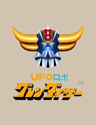 Science Fiction Royalty-Free and Rights-Managed Images - Grendizer Head Logo by Andrea Gatti