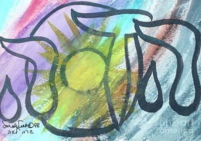 Painting - Hadassah Nf2-56 by Hebrewletters Sl