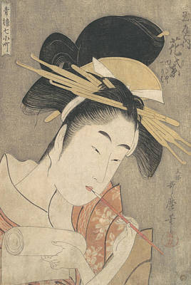Relief - Hanamurasaki Of The Tamaya by Kitagawa Utamaro