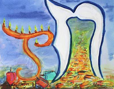 Painting - Hanukkah 3 by Hebrewletters Sl