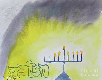 Painting - Hanukkah 4 by Hebrewletters Sl