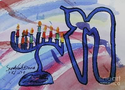 Painting - Hanukkah 8 by Hebrewletters Sl
