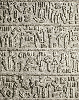 Relief - Hieroglyphic Writing Fragment Recounting The Life Of Katusas King, Hittite by Syrian School