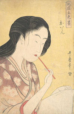 Relief - High-ranking Courtesan by Kitagawa Utamaro