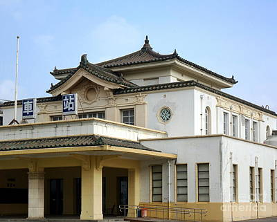 Photograph - Historic Old Railway Station In Taiwan by Yali Shi