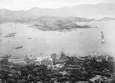 Hong Kong Art Print by Hulton Archive