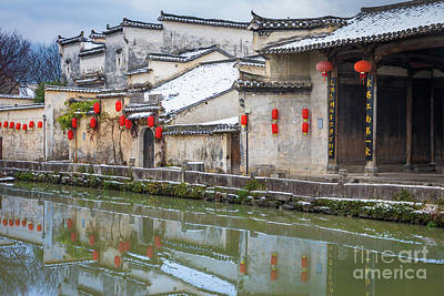 Photograph - Hongcun Reflection by Inge Johnsson