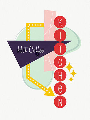 Digital Art - Hot Coffee Kitchen- Art By Linda Woods by Linda Woods
