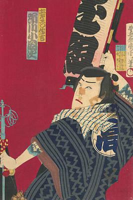 Relief - Ichikawa Sadanji As Dozaemon Denkichi In A Kabuki Play by Toyohara Kunichika