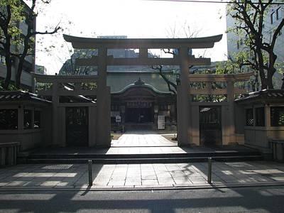 Painting - Ikasuri Zama Shrine, Chuo, Osaka, Japan by Celestial Images