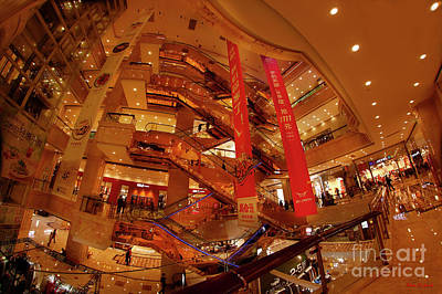 Photograph - Inside New Century Global Center Chengdu China by Blake Richards