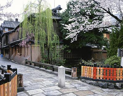 Photograph - Japan, Kyoto Prefecture, Gion, Bridge by Takaaki Motohashi