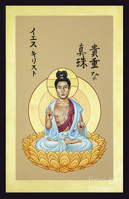 Painting - Japanese Christ, The Pearl Of Great Price - Rlpgp by Br Robert Lentz OFM