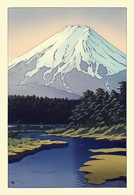Digital Art - Japanese Landscape by Gary Grayson