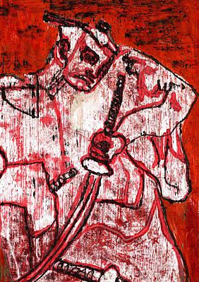 Relief - Japanese Pop Art Print 13r2 by Artist Dot