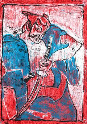 Relief - Japanese Pop Art Print 8r3 by Artist Dot