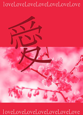 Photograph - Japanese Spring. Its All About Love by Jenny Rainbow