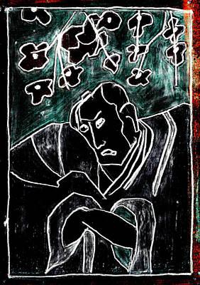 Mixed Media - Japanese Woodblock Pop Art Print 2r2 by Artist Dot