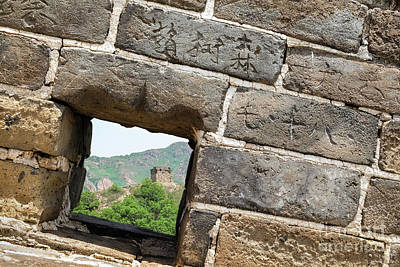 Photograph - Jiaoshan Great Wall by Iryna Liveoak