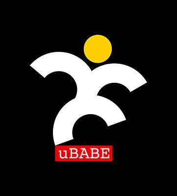 Digital Art - Jive Babe by Ubabe Style
