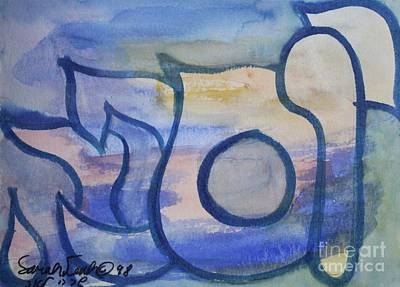 Painting - Josepha    Nf1-191 by Hebrewletters Sl