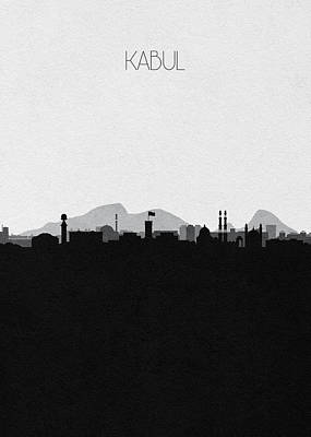 Digital Art - Kabul Cityscape Art by Inspirowl Design